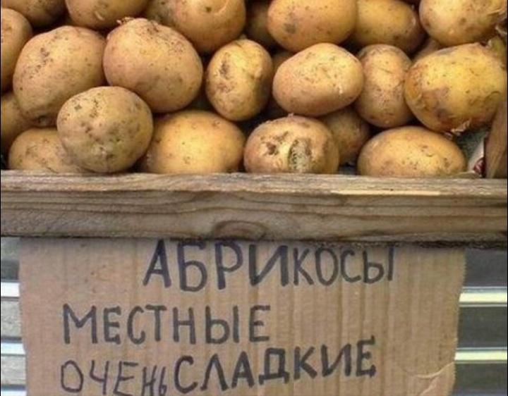 Проверка рынков Донецка