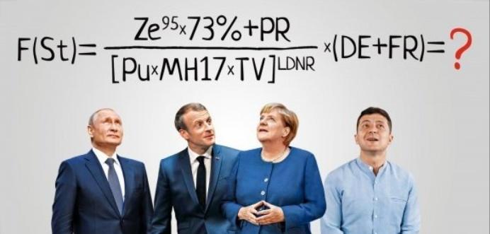Вопросы к новой власти по формуле Штайнмайера