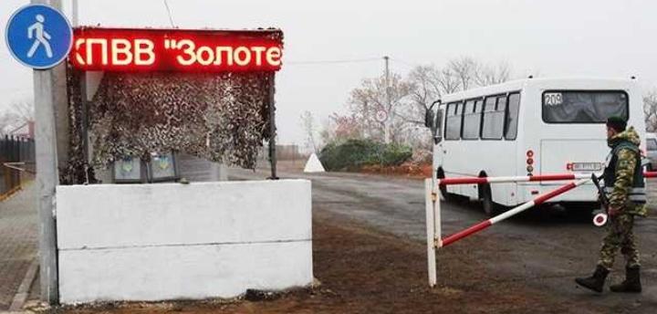 Российская партия войны на Донбассе