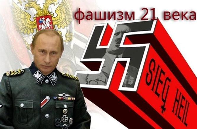 Донбасс: обыкновенный фашизм.