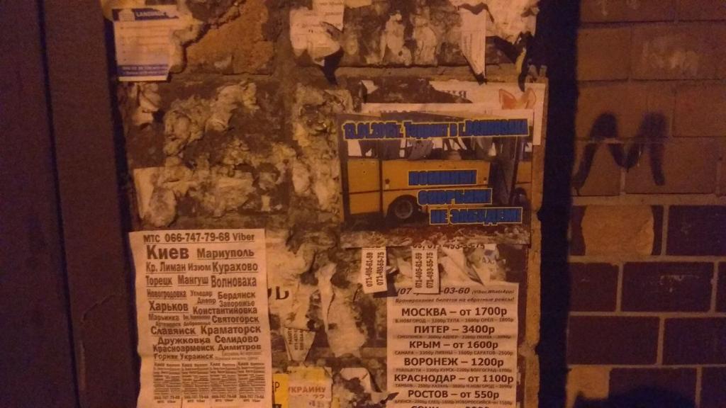 12 трупов под Волновахой. Помним
