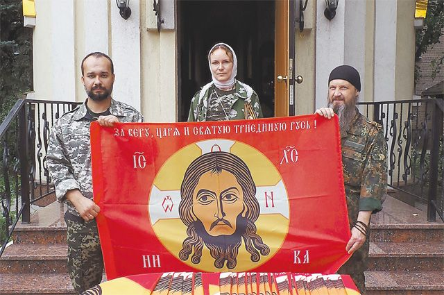 Я живу в Донецке и ненавижу русских попов