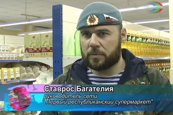 """Что случилось с отжатым """"АТБ"""""""