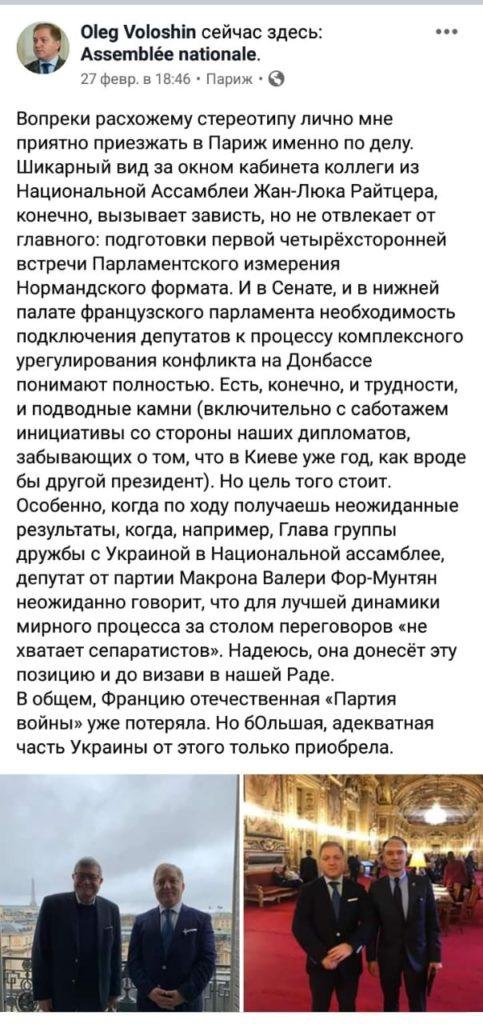 Консервавирус. Сделано на россии.