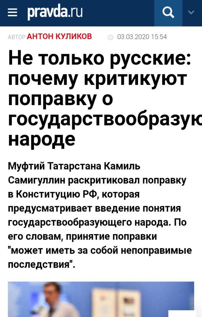 Татары-полукровки против вовки