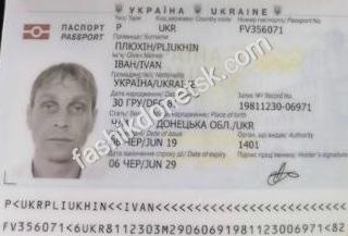 """Жители """"лднр"""" брошенные россией при эвакуации за границей"""
