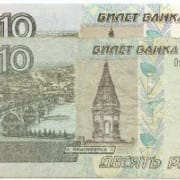 Про гривні і рублі в окупації