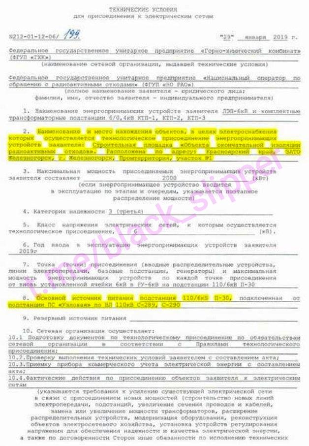 """Из Германии с """"любовью"""" в честь 75 летия победы"""