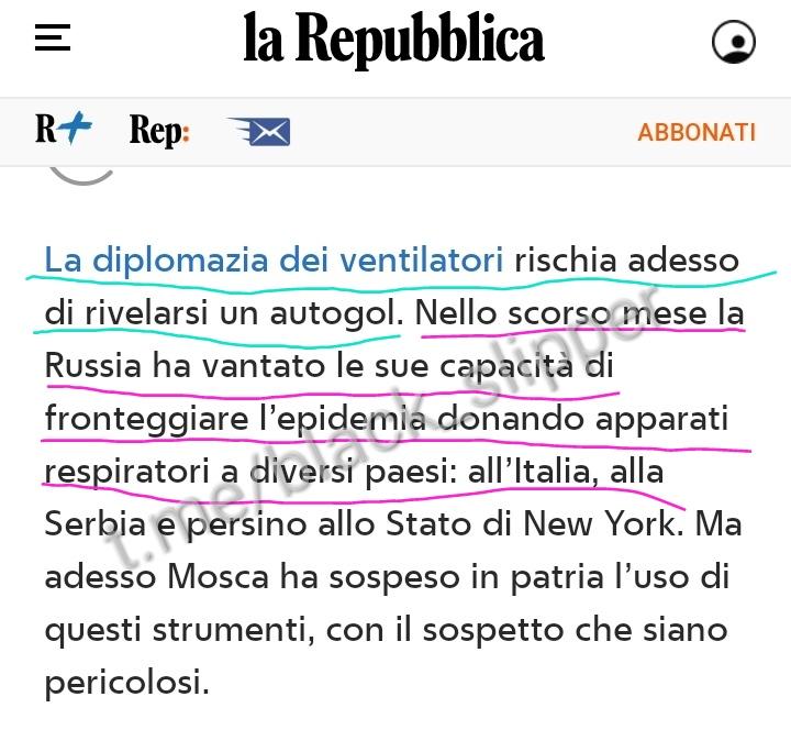 Руссо-фиаско или почему итальянцы от рускких ивл отказываются