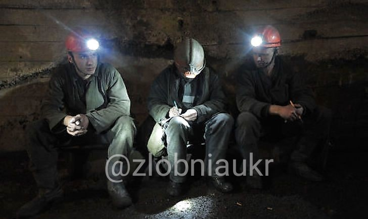 О братстве шахтеров Донбасса
