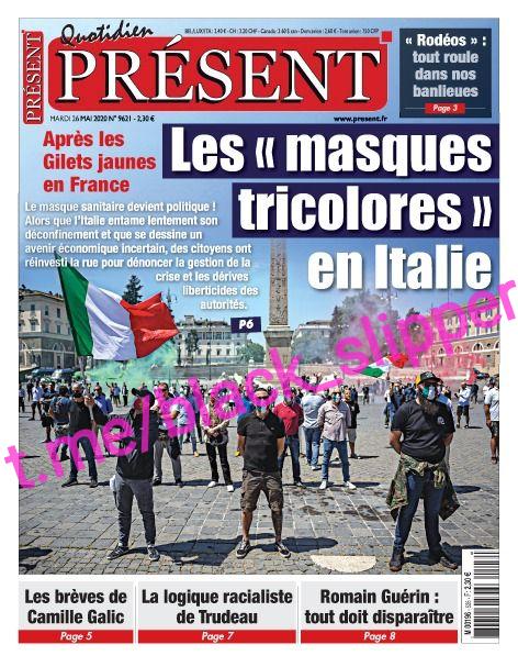 О товарище Берлускони или как друг путина шантажирует Италию