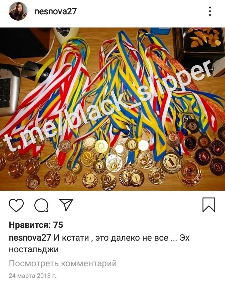 Как из чемпионки Украины превратиться в плечевую