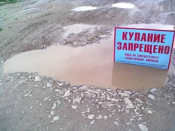 О ситуации с экологией на Донбассе