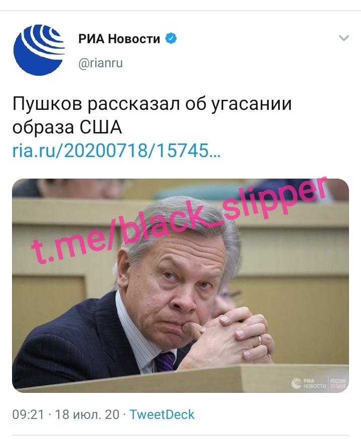 О том, кто руководит русскими центрами в Европе