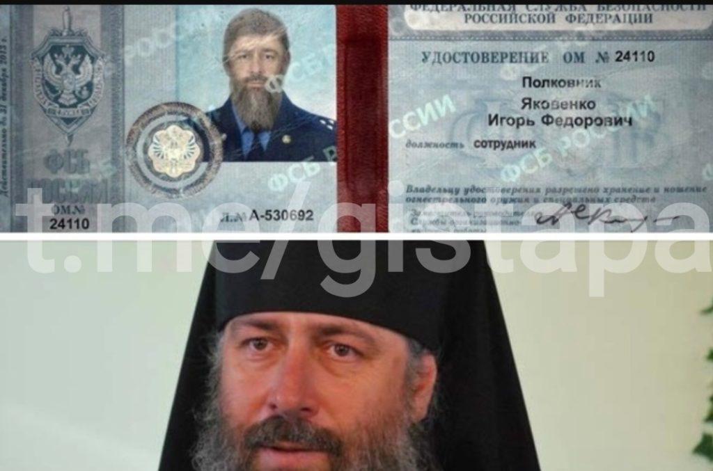 Чернівці за «русскую весну»? Новини з реального світу