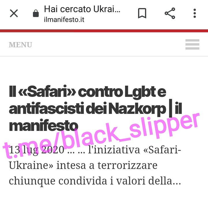 Итальянские коммунисты и почему они оказались на Донбассе