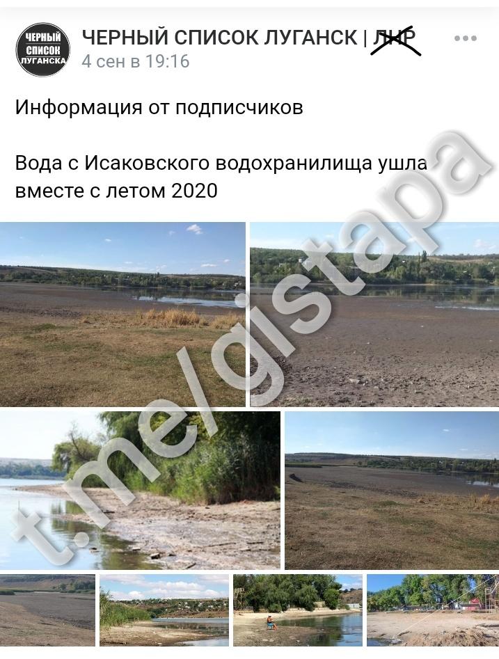 Донбасс превращается в пустыню. Будни безбиндерщины