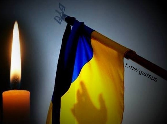 Чекисты и авиакатастрофа. Русский расчёт на украинского лоха