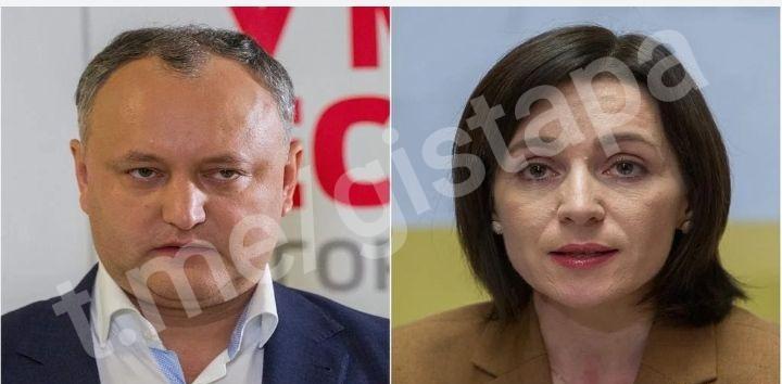 Операция -Молдованаш- или как рф хочет купить выборы в Молдове