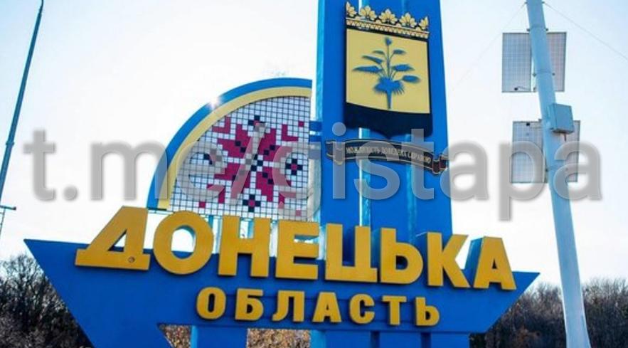 Оккупированный рф восток Украины. Главное за неделю