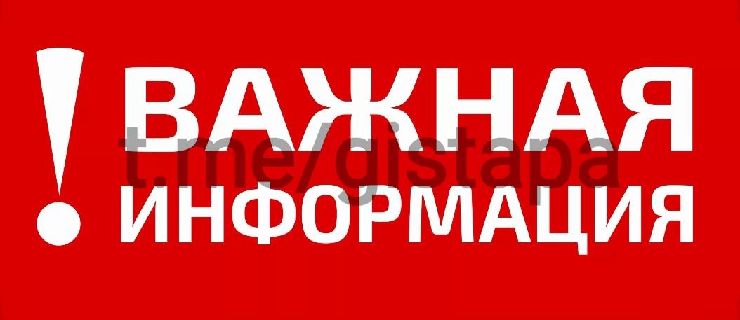 Отжим жилья в Луганске начался?
