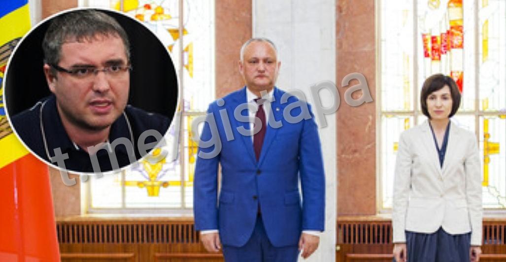 Выборы в Молдове. Пошлет ли Кишинев вову?