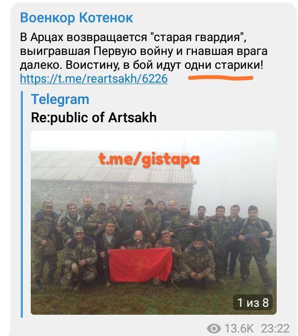 Как роспропаганда проиграла Карабах