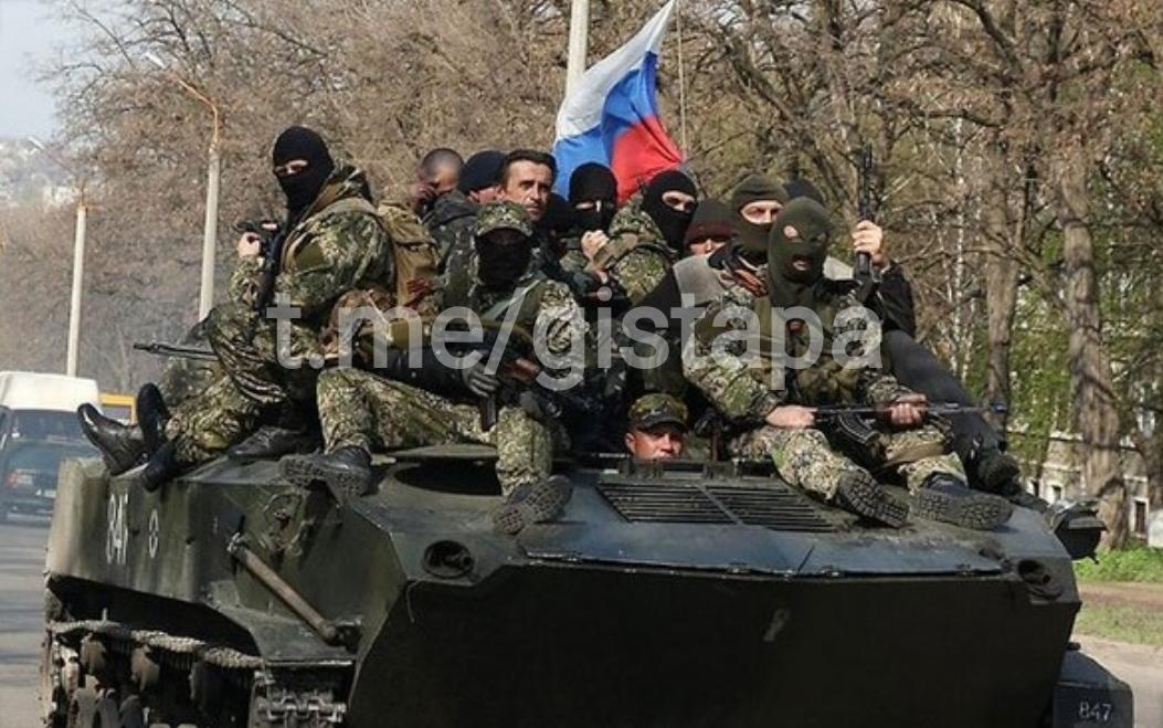 Как рф свалить с Донбасса