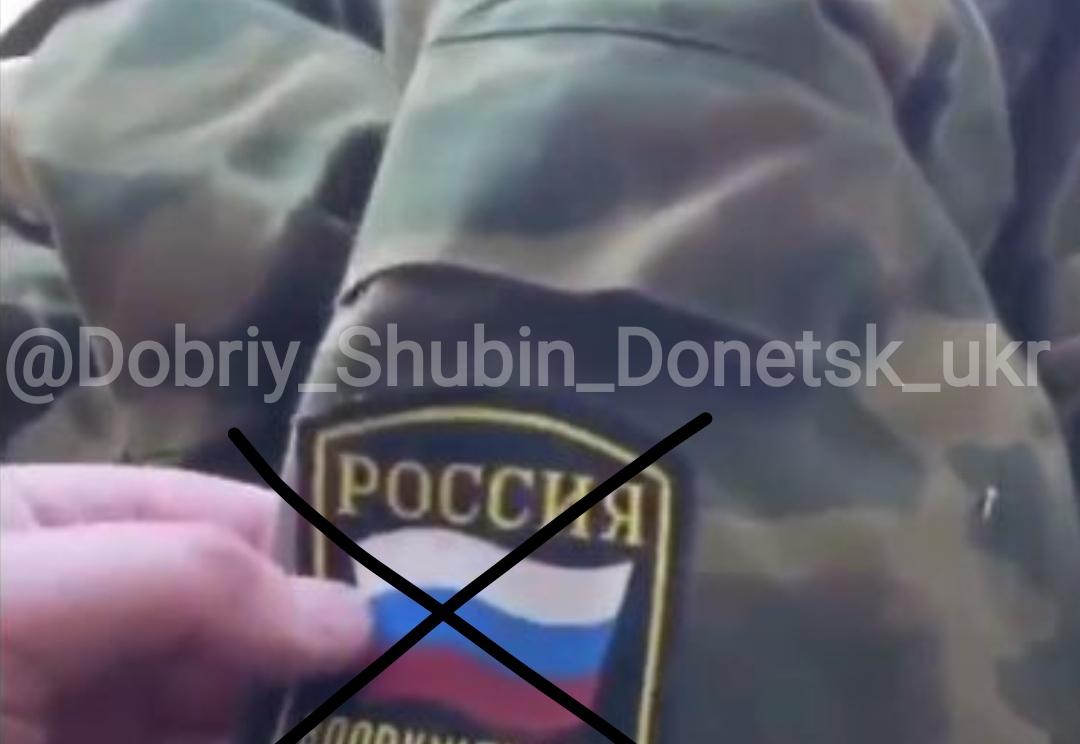@Dobriy_Shubin_Donetsk_ukr