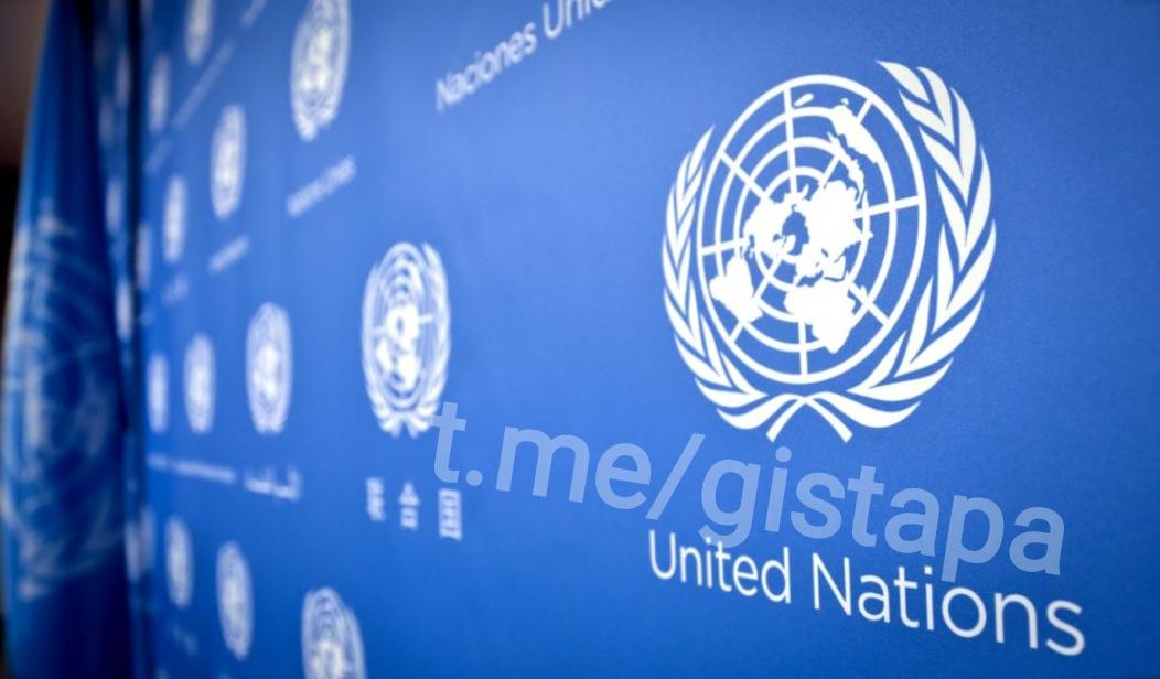 Ив Гандон, вата и ООН. Пьеса