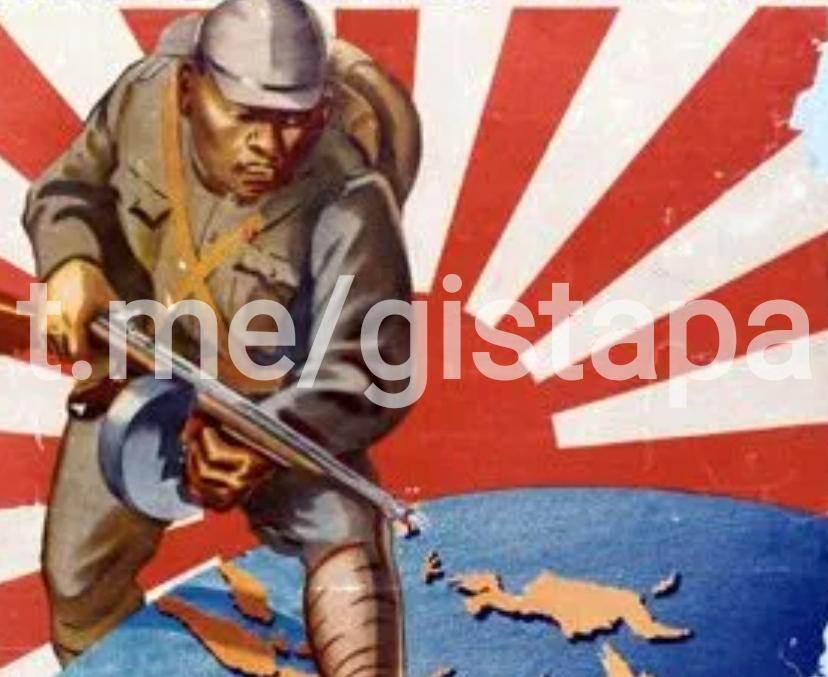 Нацистские приёмы Японии в роспропаганде