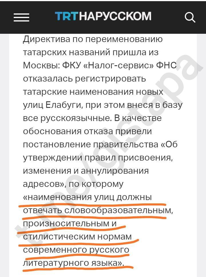 Елабуга и русский рейх.