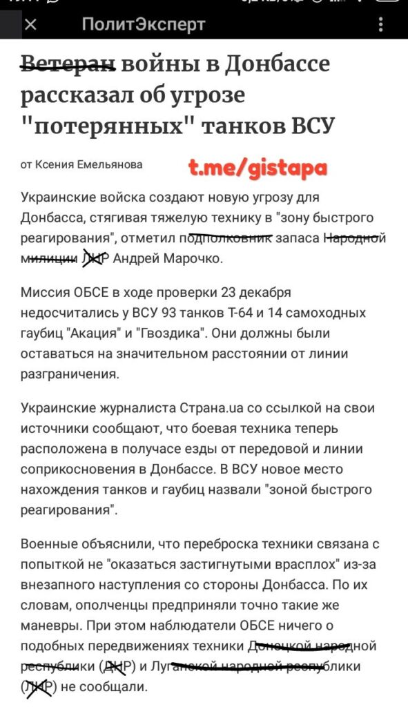 Как продать русское говно.