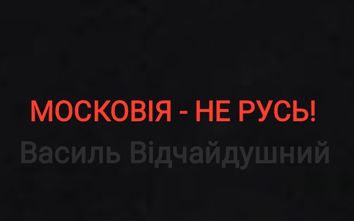 https://fashikdonetsk.com/moskoviya-ulus-dzhuchi-tartariya-hto-bude-nashim-susidom-v-nedalekomu-majbutnomu/