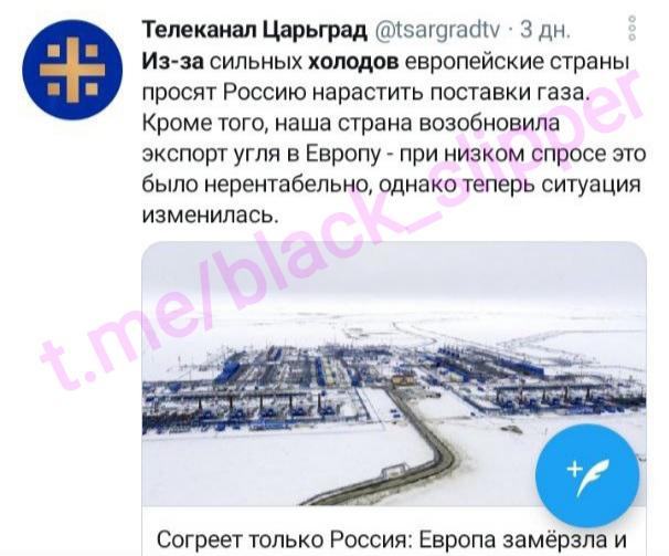 """Генерал-Мороз и """"отмороженные"""" газом"""