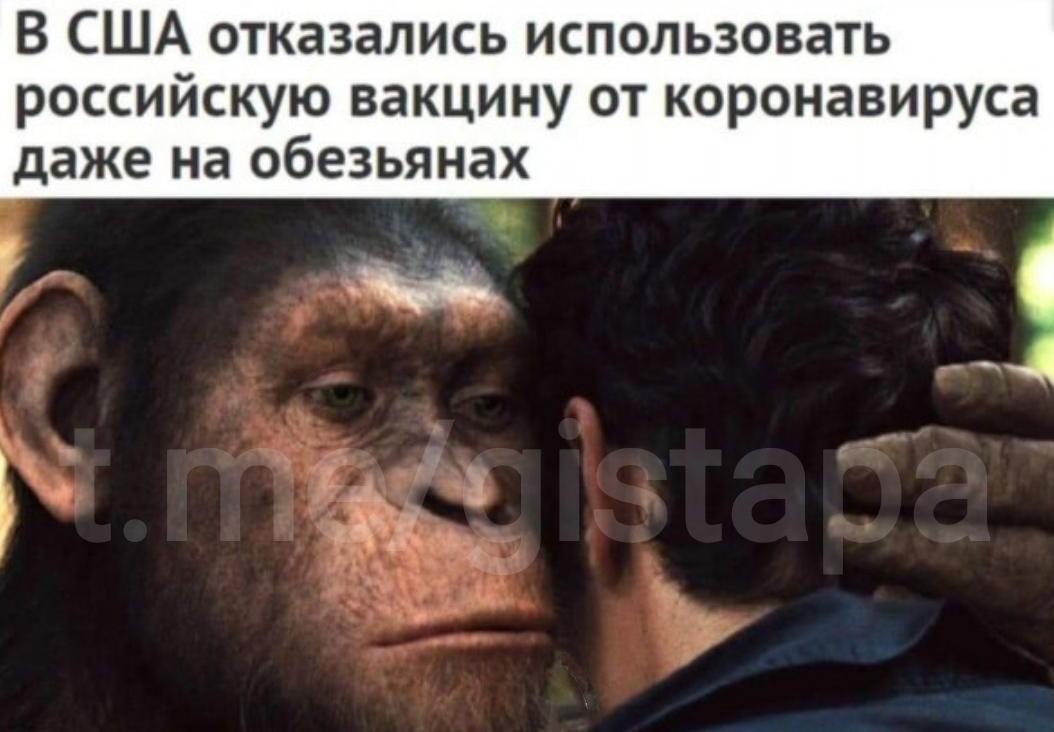 """Как русской """"вакциной"""" побить рф за Украину"""