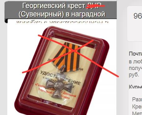 Жизнь дурака за 1000 рублей