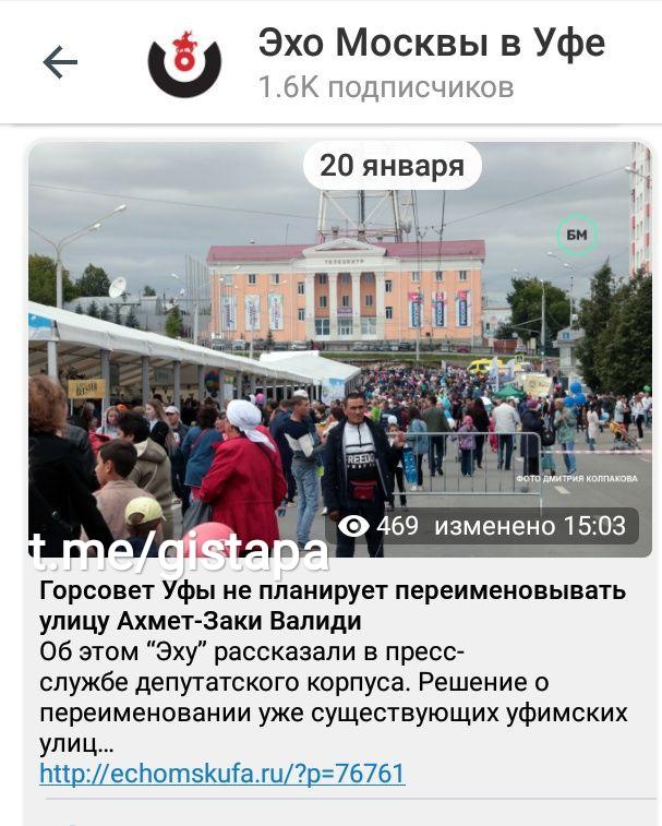 Сепаратизм на россии в картинках