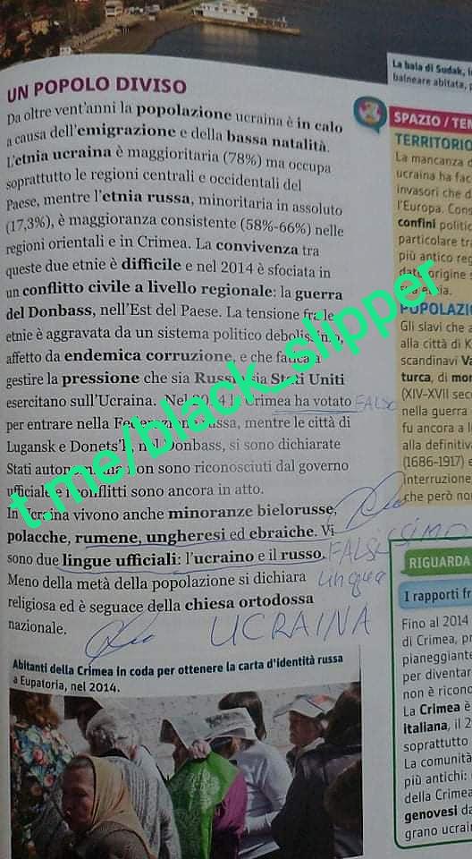 Як працює московська пропаганда в Італії