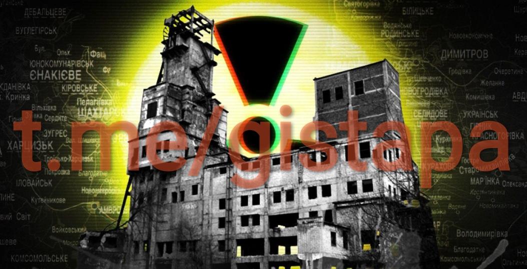 Чернобыль на Донбассе. Уже скоро