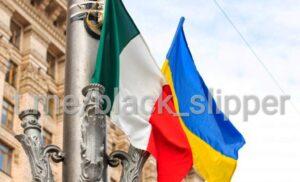 Ещё одна победа Украины в Италии