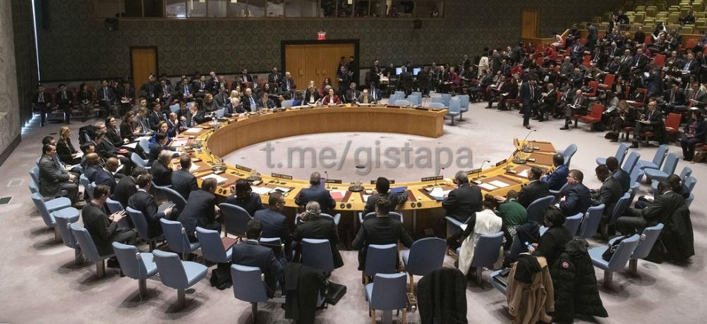 72 часа до заседания ООН