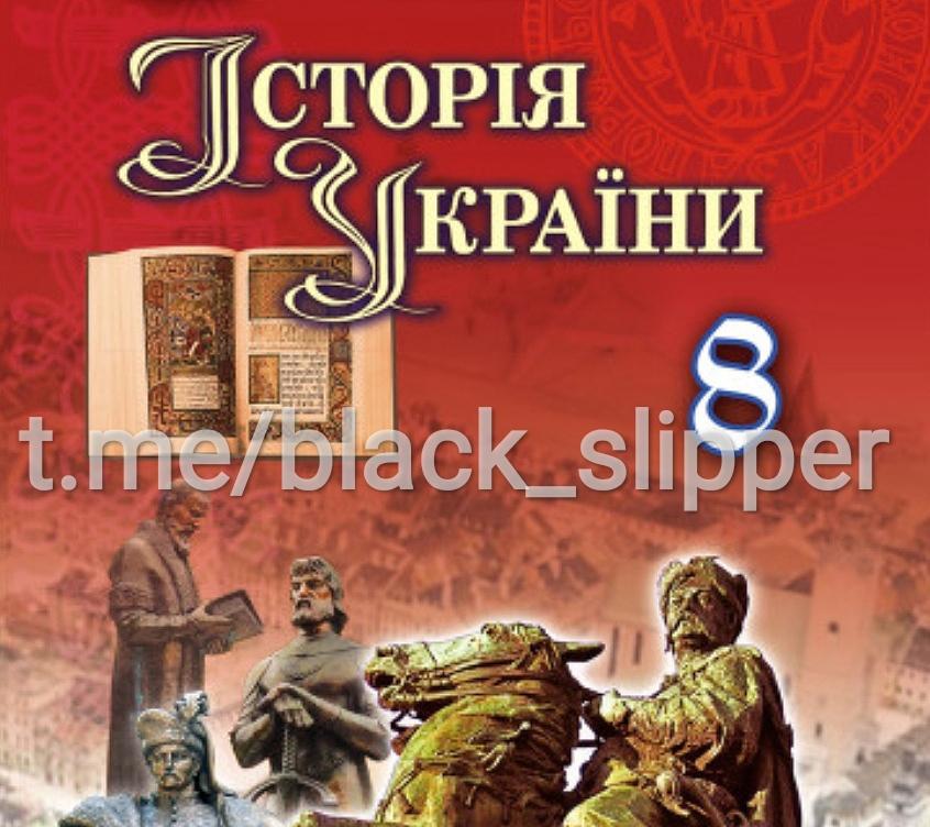 Роспропаганда в учебниках Италии и в Украине