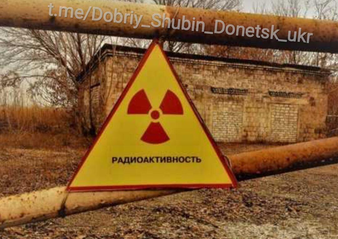 Чернобыль покажется раем