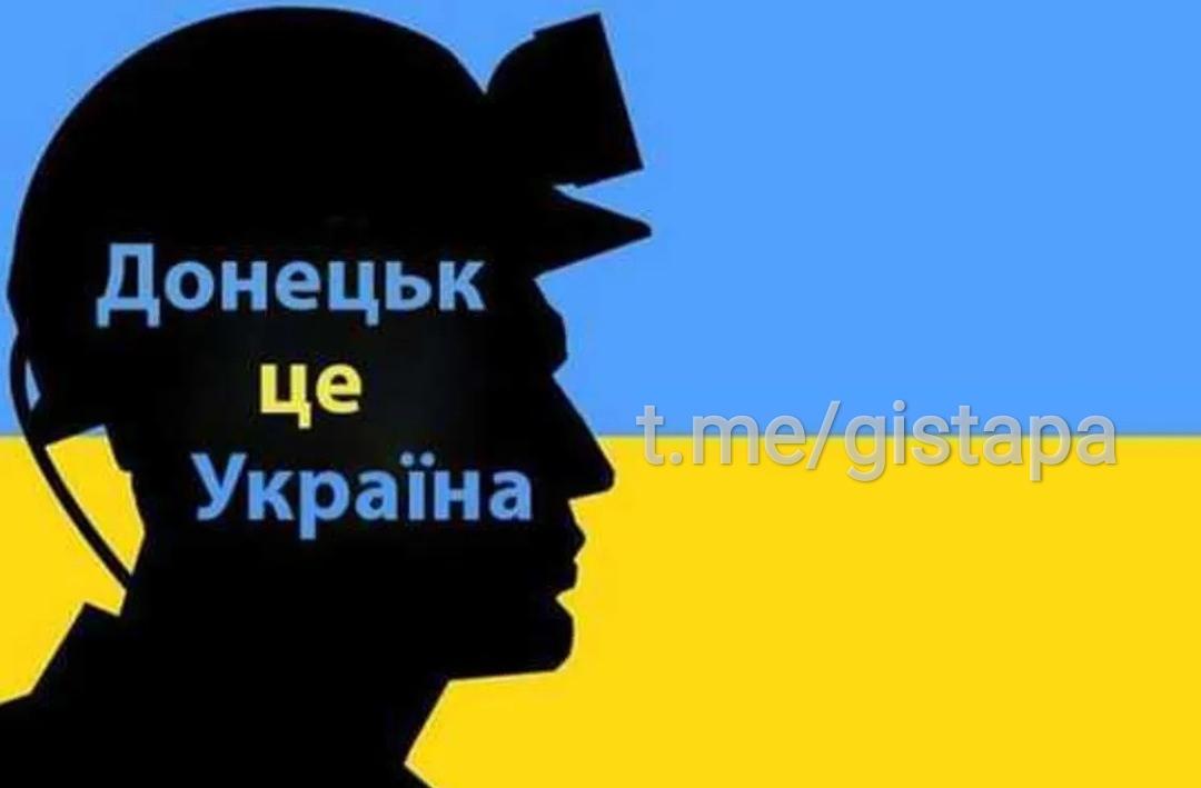 Как в Донецке гру-шников фоткали. Из неопубликованного