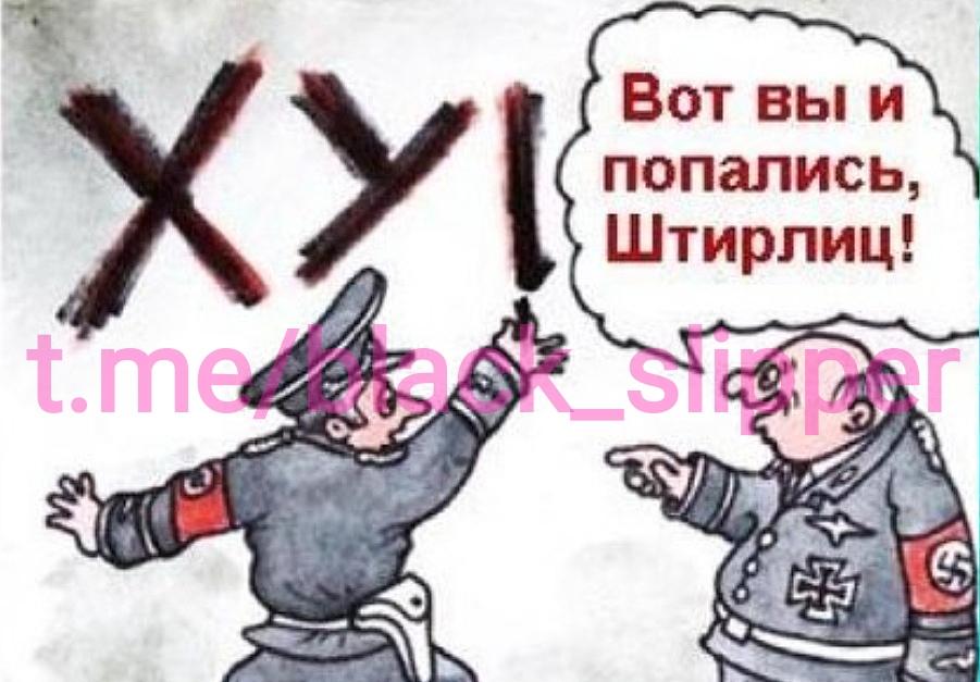 Русские шпионы идиоты