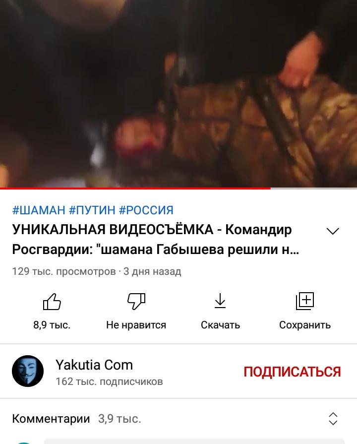 Расстрел в Казани. Причины