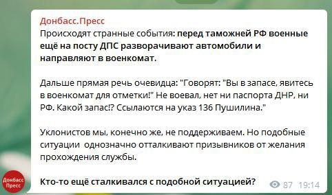 Як починає плакати Донбас