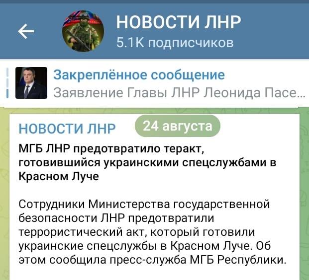 Как на Донбассе людей похищают
