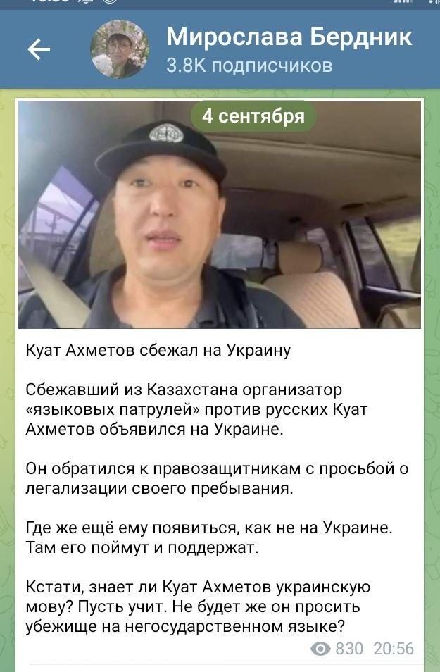 Куат Ахметов. Сделано в рф?